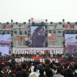 Grup band GIGI tampil di panggung utama Soundrenaline 2012, A Stage.