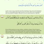 Al-Qur'an Al-Hadi, Aplikasi Al-Qur'an di Android dengan Fitur Tematik dan Pencarian Tema Tertentu 7